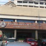 Hospital privado en Phayao