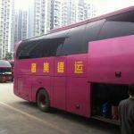 El autobús a la frontera vietnamita desde China
