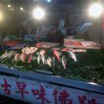 En el mercado: pescado fresco