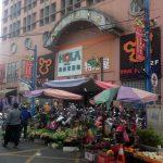 Mercado en Wujie