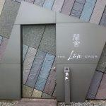 Museo Lanyang: restaurante Mi Casa