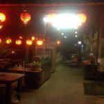 El restaurante de la cena de despedida de Keelung