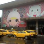 Estación de tren de Keelung