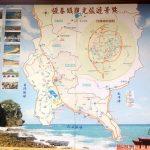 Mapa del sur de Taiwán