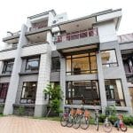 Yilan Happy Snail B&B
